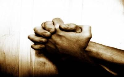 Blagoslov poniznosti